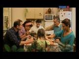 Сваты ( 3 сезон, 11 серия)