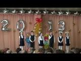 Первоклассники читают стихи для 11-ти классников, 2013 год